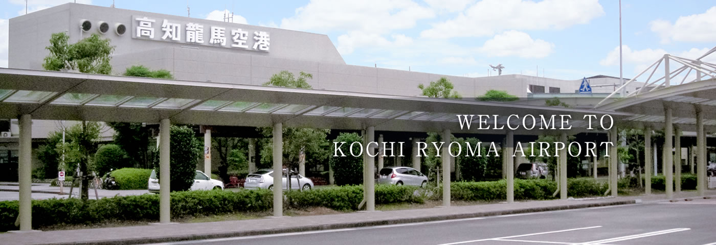 WELCOME TO KOCHI RYOMA AIRPORT
