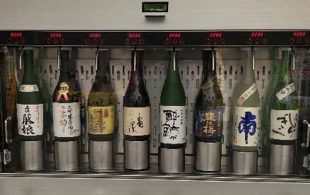 日本酒サーバー